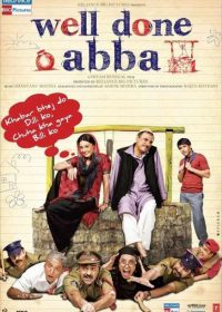 Well Done Abba 2010  Watch Online Movies For Free 5