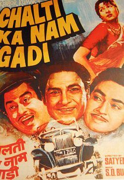 Chalti Ka Naam Gaadi (1958) Movies Watch Online in hd