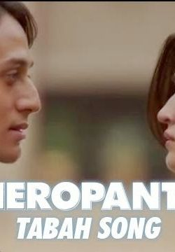 Tabah Video Song Download Heropanti full HD 720p Downloade for free