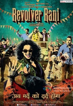watch online Revolver Rani (2014) Hindi Movie Watch online in hd