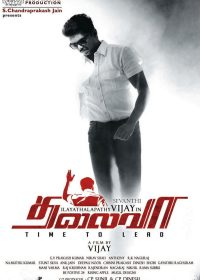 Thalaivaa (2013) HD 720p Full Movie Online For Free  5