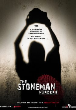 The Stoneman Murders (2009) Watch Online Hindi Movie for free