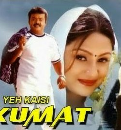 Yeh Kaisi Hukumat (2002) WebRip Hindi Dubbed Free Movies downloade