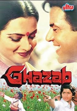 Ghazab (1982) Watch Online Hindi Movie 400MB DVDRip