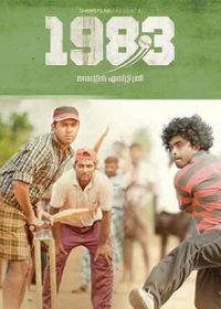 1983 2014 Watch Online Free Malayalam Movie Full HD 1080p 1