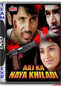 Aaj Ka Naya Khiladi (2008) IN HINDI Movie Watch Online In Full HD 1080p 5