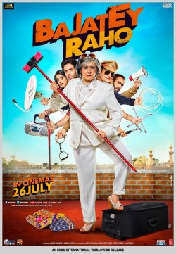 Bajatey Raho (2013) Hindi Full Movie Watch Online in Full HD 1080p Free Download