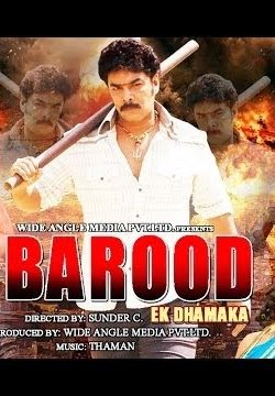 Barood Ek Dhamaka (2010) Watch Online Hindi Movies For Free Full HD 1080p Download