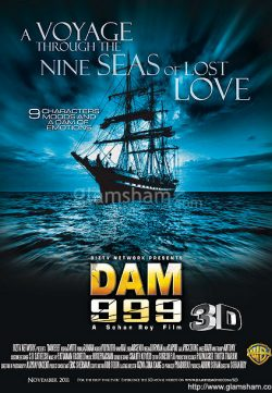 Dam 999 (2011) 3D Movie Watch Online In Full HD 720p