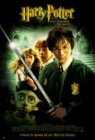 Harry Potter and the Chamber of Secrets (2002) 1