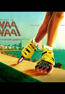 Hawaa Hawaai (2014) Full Hindi Movie Watch Online IN HD 1080p Free Download