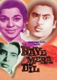 Haye Mera Dil (1968)Online Hindi Movies For Free In HD 5