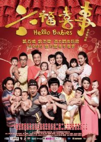 Hello Babies 2014 Watch Full HD Movie For Free 1080p  1