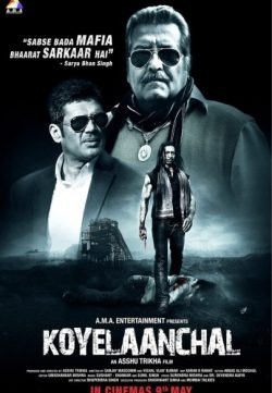 Koyelaanchal (2014) Full Hindi Movie Watch Online For Free In HD