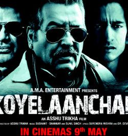 Koyelaanchal (2014) Full Hindi Movie Watch Online For Free In HD 1080p