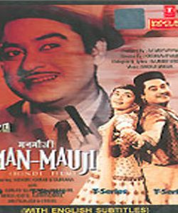 Man-Mauji (1962) Watch Online Hindi Movies For Free In HD