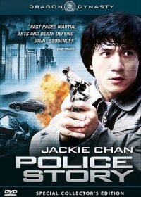 Police Story (1985) HD 720p Movie Watch Online 2