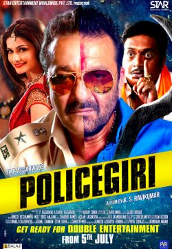 Policegiri 2013 Hindi Full Movie Watch Online IN Full HD 1080p