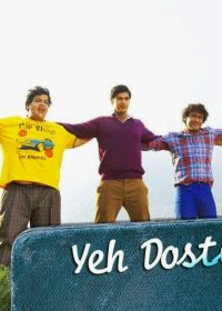 Yeh Dosti Full HD Song Download Purani Jeans 2014 2
