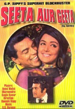 Seeta Aur Geeta (1972) hindi movie watch online free In HD 1080p
