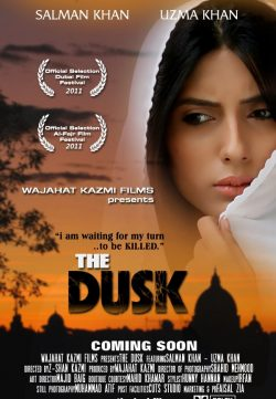 The Dusk – Pakistani New Movie Official Theatrical Trailer