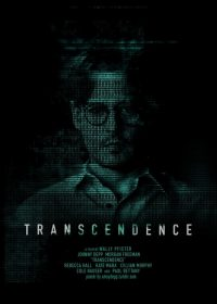 Transcendence 2014 Watch Rnglish Full Movie Online For Free Full HD 1080p 3