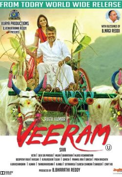 Veeram (2014) Hindi Dubbed Movie Watch Online IN HD 1080p