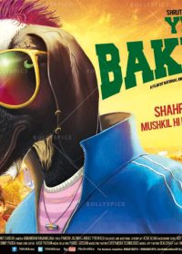 Yeh Hai Bakrapur (2014) Watch Online For Free In 1080p 4