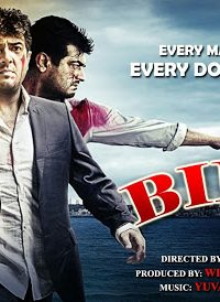 Billa 2 (2012) Watch Online Hindi Dubbed Movie IN Full HD 1080p 5