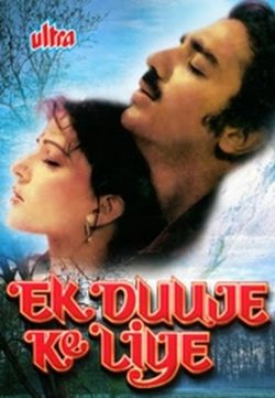 Ek Duuje Ke Liye (1981) Hindi Movie Watch Online free In HD 1080p