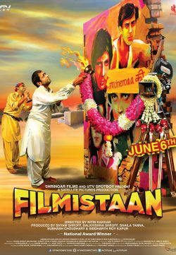 Filmistan Movie Watch Online for free In HD 1080p