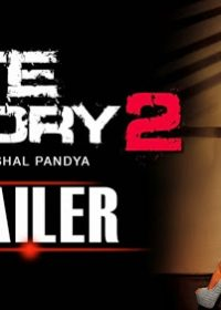 Hate Story 2 (2014) Official Full HD Theatrical Trailer 2