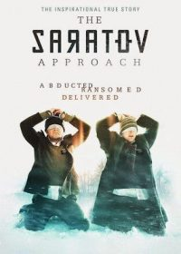 The Saratov Approach (2013) Full Movie Watch Online In HD 1080p 4