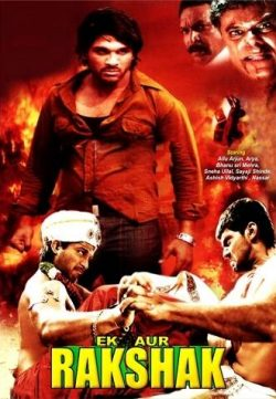 Ek Aur Rakshak (2011) Hindi dubbed movie watch online For Free In HD 1080p