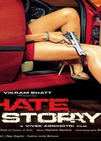 Hate Story 2 (2014) Hindi Movie 300MB DVD1080P Free Download 1