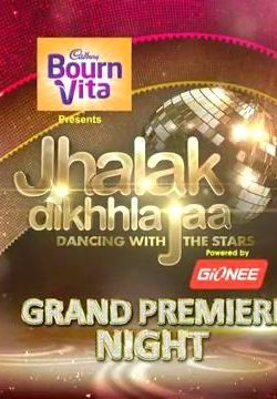 Jhalak Dikhla Jaa Season 7 (2014) Episode 1 – 7th June 1080p
