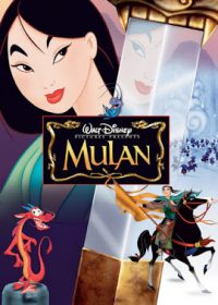 Mulan 1998 Full Movie Free Download Hindi Dubbed Bluray 1