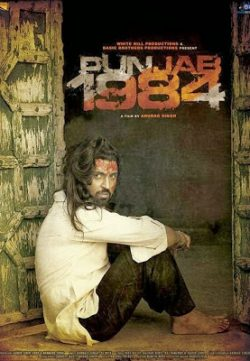 Punjab 1984 (2014) Watch Punjabi New Movie Online In 300MB
