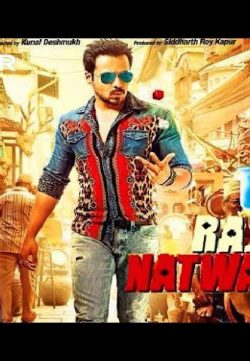 Raja Natwarlal (2014) Hindi Movie Trailer 720p