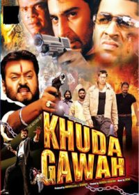 Return Of Khuda Gawah 2004 Free Download Hindi Dubbed 1