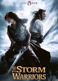 Storm Warriors 2009 Full Movie Free Download In Hindi 300MB 1