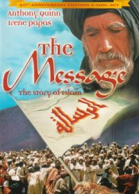 The Message 1977 Hindi Dubbed Movie Watch Online For Free In Full HD 1080p 5