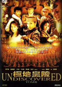 Undiscovered Tomb 2002 Full Movie Free Download In Hindi 300MB 1