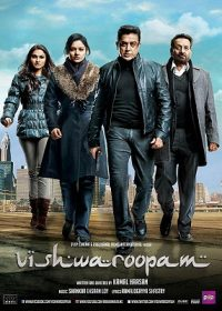 Vishwaroopam 2013 Hindi Full Movie Free Download In 300Mb 4