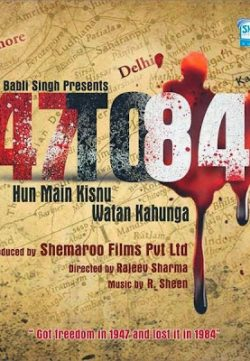 47 to 84 (2014) Punjabi Movie Free Download Full HD 720p