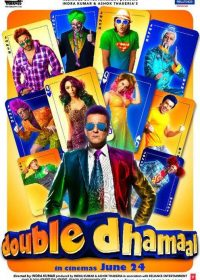 Double Dhamaal 2011 Free Download BluRay 1080p 300mb Free Download 1