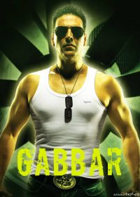 Gabbar 2014 Hindi Movie Offical Trailer Watch Online 720p 1