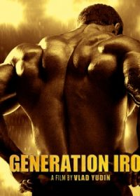 Generation Iron (2013) Free Download In HD 480p 600MB  1