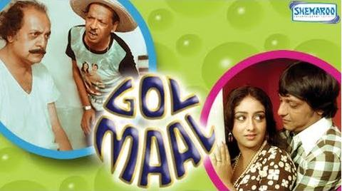 Gol Maal (1979) Hindi Movie
