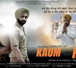 Kaum De Heere (2014) Punjabi Movie Free Download In 300MB 1080p
